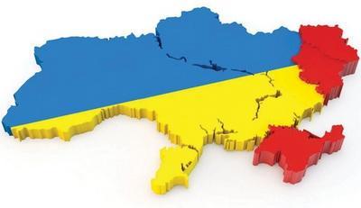 Україна, кредит онлайн Київ, кредит онлайн Львів, взяти кредит онлайн в Одесі