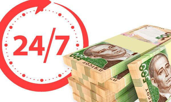 Кредит онлайн 24 на карту кредиты без залога банк москвы
