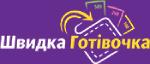 ShvydkaGotivochka срочный займ